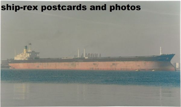 ACQUILA TRADER (oil tanker) photo